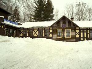 Krkonoše Hotel Vyhlídka -