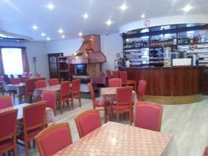 Penzion U Skály - Restaurace v penzionu